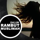salunrambut_thumb